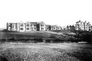 The building of the asylum 1886.